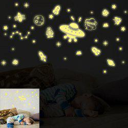 Stylish Spacecraft Pattern Design Removable DIY Wall Sticker - GOLDEN