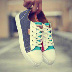 Men Wild Casual Trend Breathable Canvas Board Shoes -
