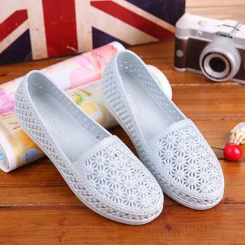 Outfits Comfortable Flat Bottom Shoes