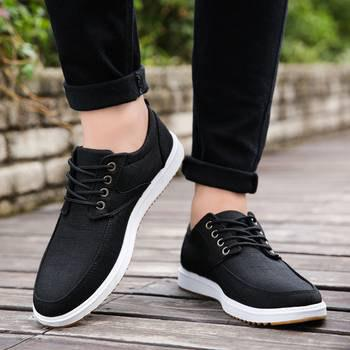 Fancy Men's Sneakers Casual Breathable Casual Cozy Shoes