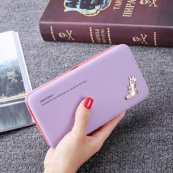 Fancy Women Wallet Long Clutch Bag Student Coin Purse Bags