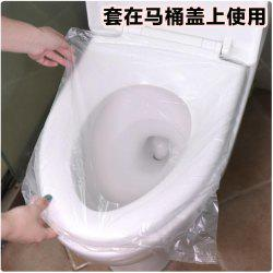 Disposable Toilet Mat Travel Business Trip Seat Water Proof Dirty Pregnant Lying Pad Single Sheet. -