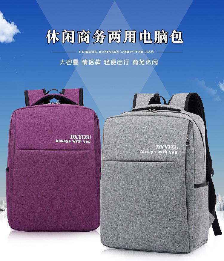 Hot Version Simplified Mobile Phone Usb Rechargeable Shoulder Male Pure High School Schoolbag Tide Junior High School Canvas Backpack