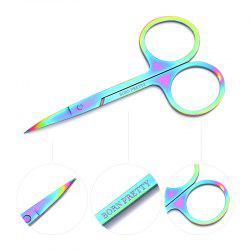 Color Manicure Tool Remove Dead Skin Nail Scissors Eagle Mouth Nail Clipper Steel Push Tool -