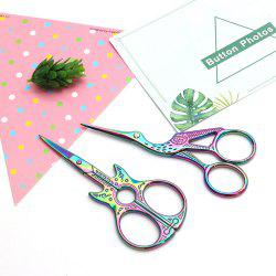 4 Electroplating Japan Imported Stainless Steel Chameleon Rose Gold Big Crane Tower Scissors Nail Decoration Tools -