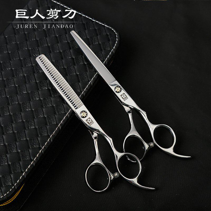 Latest Durable High Quality Steel Hairdressing Scissors