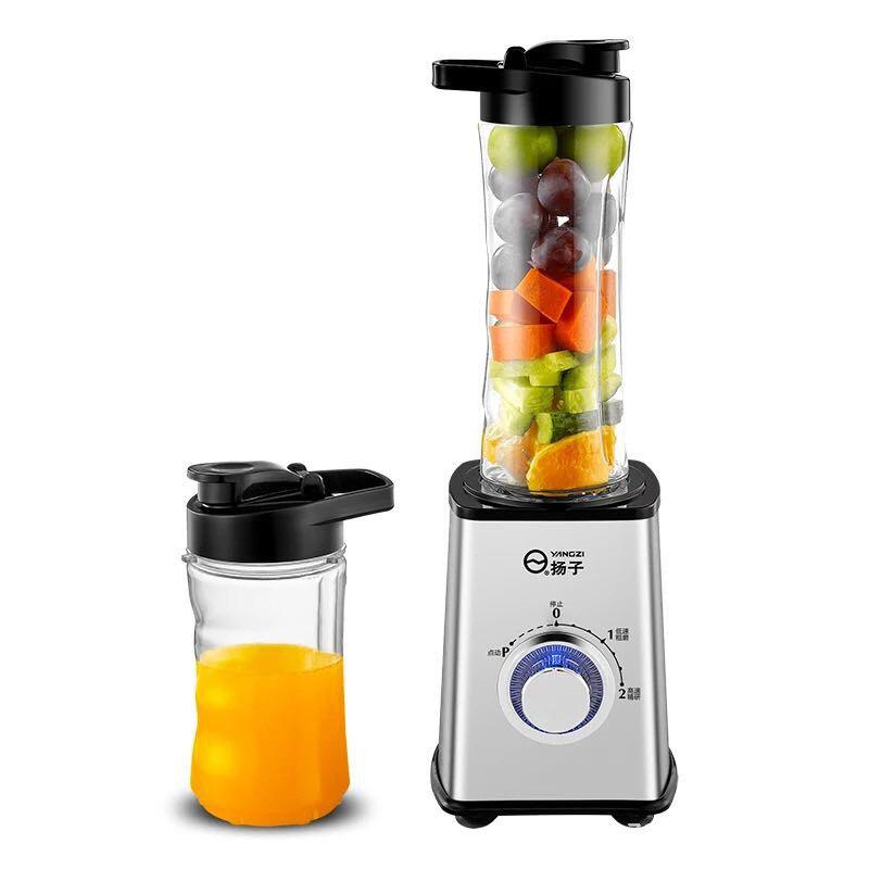 Affordable Mini Juice Cup Electric Portable Household Automatic Small Mixing Juice Machine Juice Cup
