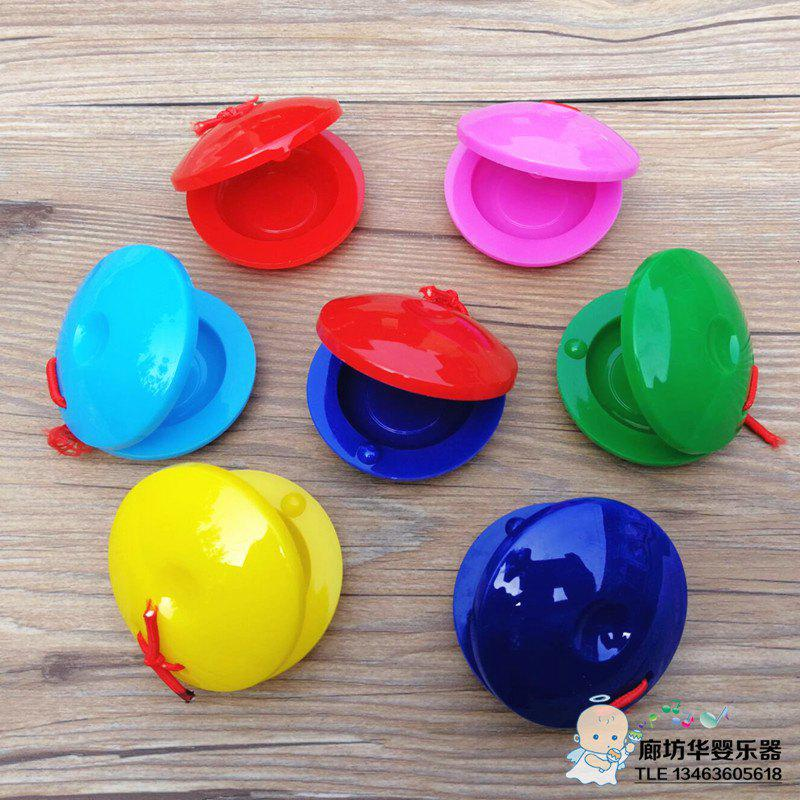 Online Children Orff Percussion Round Castanets Kindergarten Early Education Puzzle Plastic Dance Board