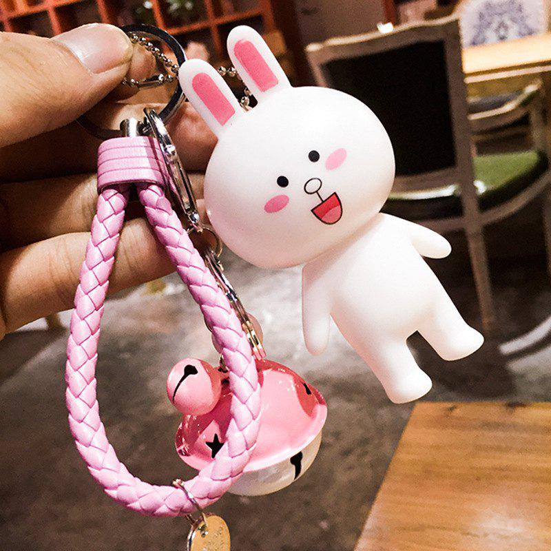New Vibrating Bear Bear Rabbit Cartoon Car Key Ring Pendant Creative Small Gift Key Ring