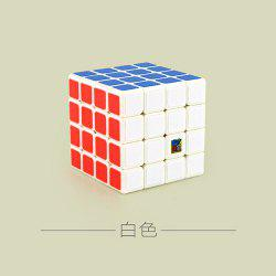 4th-level Novice Entry Cube Children's Educational Toys -