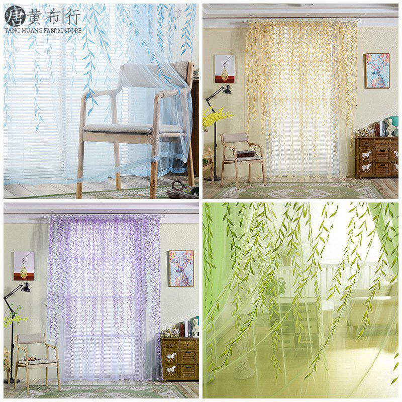Online Hot Garden Curtain Yarn Series Offset Screen Window Bedroom Living Room Glass Yarn Printing Yarn Curtain