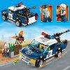 Enlightenment Compatible LEGO Bricks Police Series Children's Educational Military Assembled Toys 5 Boys 6-8-10 Years Old 12 -