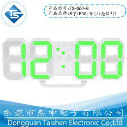 8 Word LED Wall Digital Stereo Clock Fashion Electronic 3D Digital Clock -