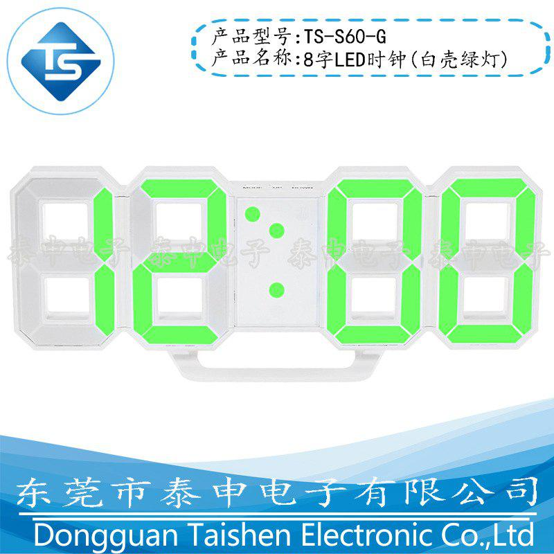 Hot 8 Word LED Wall Digital Stereo Clock Fashion Electronic 3D Digital Clock