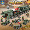 Children's Educational Toys Police Special Military Tank Engineering Truck Boy Assembled Building Blocks -