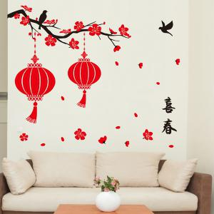 Sweet Double Lanterns Design Removable Wall Sticker Window Sticker -