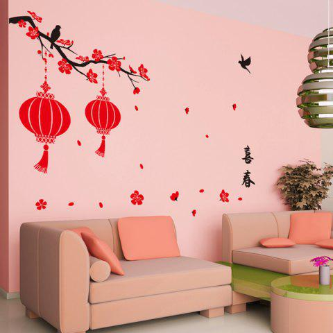 Outfits Sweet Double Lanterns Design Removable Wall Sticker Window Sticker