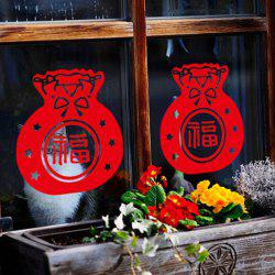 Sweet Red Lucky Bag Design Wall Sticker For New Year -