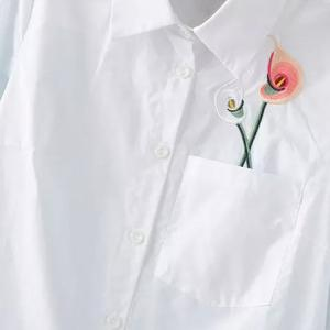 Casual Shirt Collar Long Sleeve Embroidered Women's Shirt - WHITE L