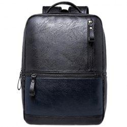 Laconic Zipper and PU Leather Design Backpack For Men -