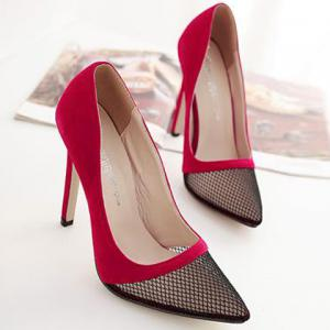Pretty Hollow Out and Suede Design Pumps For Women -