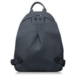 Concise Solid Color and Zipper Design Backpack For Women -