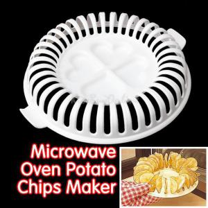 A Set of Quality Home DIY Microwave Oven Baked Potato Chips with Grill Basket Slicer