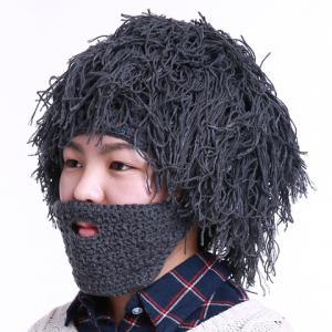 Stylish Wiggery and Beard Shape Design Knitted Hat For Kids -
