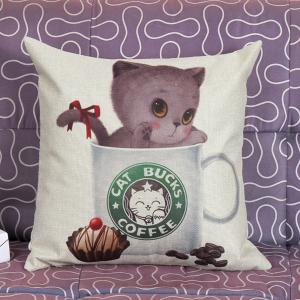 Lovely Kitten Printed Pattern Square Shape Pillow Case (Without Pillow Inner) - Colormix