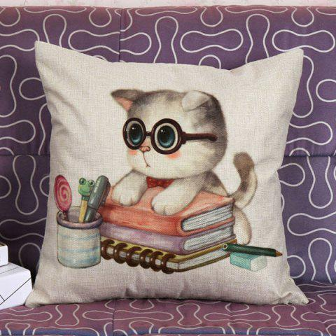 Affordable Lovely Kitten Pattern Square Shape Pillow Case (Without Pillow Inner) COLORMIX