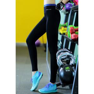 Active High-Waisted Stretchy Spliced Women's Yoga Pants - BLUE M