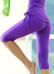 Stylish Elastic Waist High Stretchy Bodycon Women's Yoga Pants