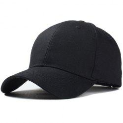 Stylish Solid Color Baseball Cap For Men and Women
