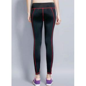 Stylish Elastic Waist Color Block Slimming Yoga Pants For Women - RED M