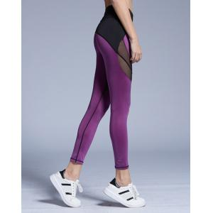 Stylish Elastic Waist Color Block Voile Spliced Yoga Pants For Women -