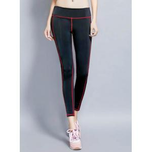 Stylish Elastic Waist Color Block Slimming Yoga Pants For Women