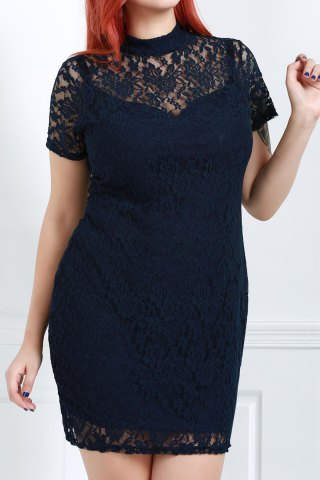 Trendy Short Sleeve Plus Size High Neck Lace Dress