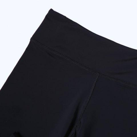 Chic Stylish Elastic Waist Skinny Voile Spliced Yoga Pants For Women - L BLACK Mobile