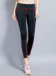 Stylish Elastic Waist Color Block Slimming Yoga Pants For Women -