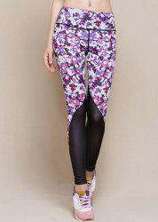 Stylish Elastic Waist Printed Skinny Yoga Pants For Women -