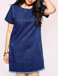 Casual Scoop Neck Short Sleeve Unedged Solid Color Denim Dress For Women