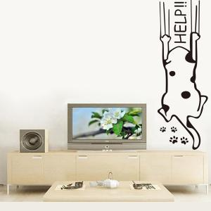 Puppy Pattern Wall Stickers For Kids Room - BLACK