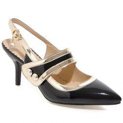 Stylish  and Slingbacks Design Pumps For Women -