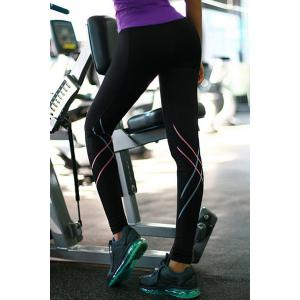 Active High-Waisted Elastic Waist Slimming Women's Yoga Pants -