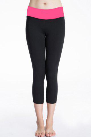 Hot Stretchy Capri Workout Gym Pants - S ROSE Mobile