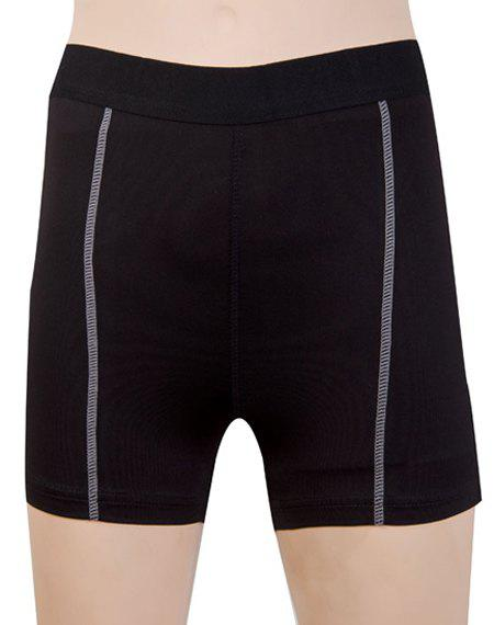 Trendy Stretchy Yoga Sports Running Shorts