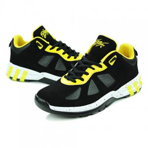 Stylish Suede and Lace-Up Design Sneakers For Men -