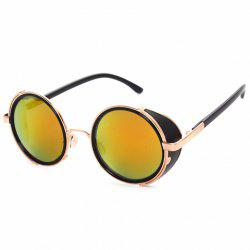 Chic Golden Double-Deck Frame Sunglasses For Women -