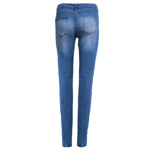 High-Waisted Zipper Embellished Slimming Pencil Jeans For Women - BLUE L
