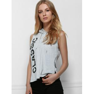 Active Hooded Letter Printed Side Boob Tank Top For Women -